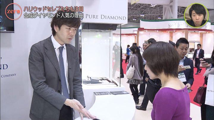 2019年02月05日市來玲奈の画像03枚目