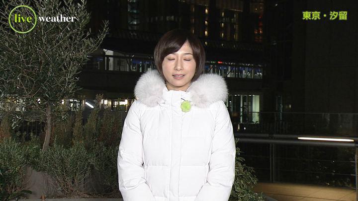 2019年02月05日市來玲奈の画像18枚目
