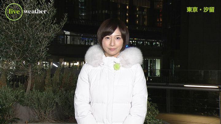 2019年02月05日市來玲奈の画像20枚目