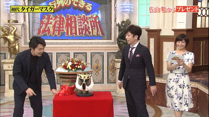 2019年02月10日市來玲奈の画像10枚目