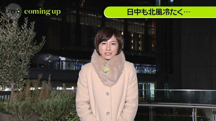 2019年02月11日市來玲奈の画像01枚目