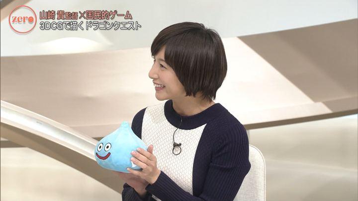 2019年02月13日市來玲奈の画像04枚目