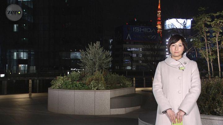 2019年02月13日市來玲奈の画像09枚目