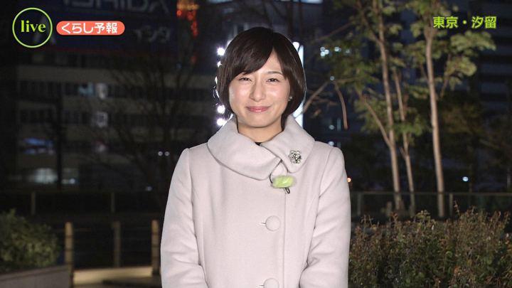 2019年02月13日市來玲奈の画像14枚目