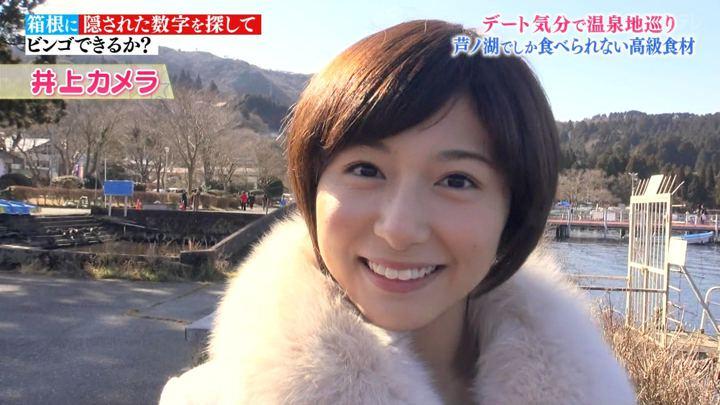 2019年02月17日市來玲奈の画像02枚目