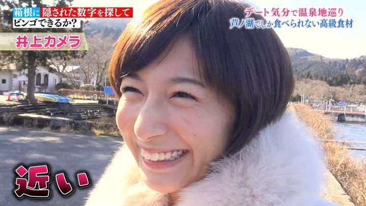 2019年02月17日市來玲奈の画像03枚目