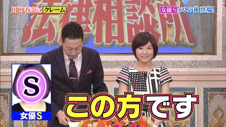 2019年02月24日市來玲奈の画像03枚目