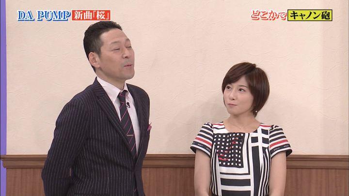 2019年02月24日市來玲奈の画像04枚目