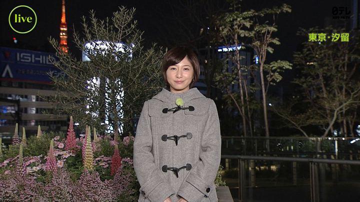 2019年02月25日市來玲奈の画像02枚目