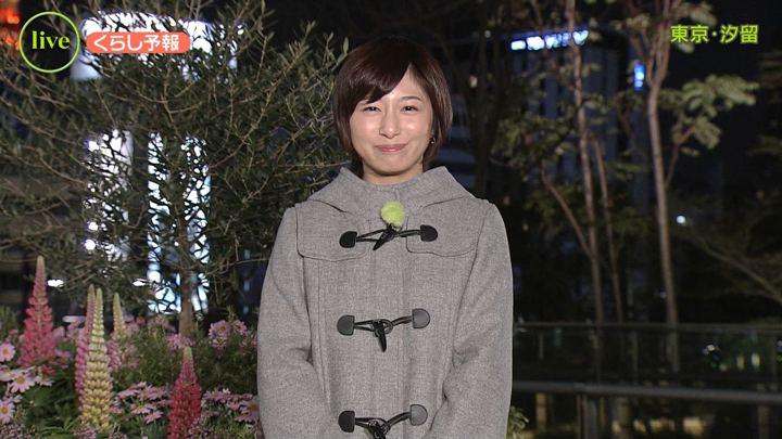 2019年02月25日市來玲奈の画像10枚目