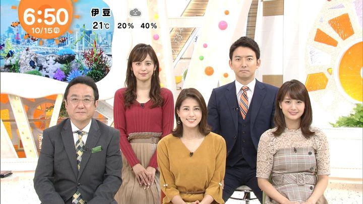 2018年10月15日井上清華の画像01枚目