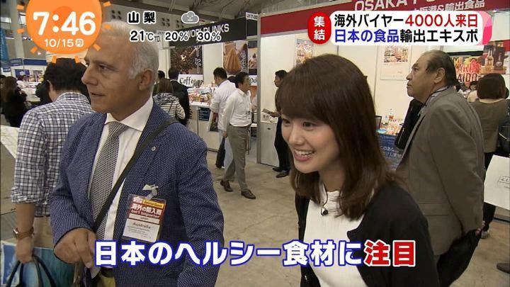 2018年10月15日井上清華の画像05枚目