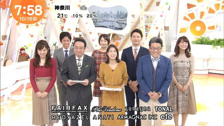 2018年10月15日井上清華の画像07枚目