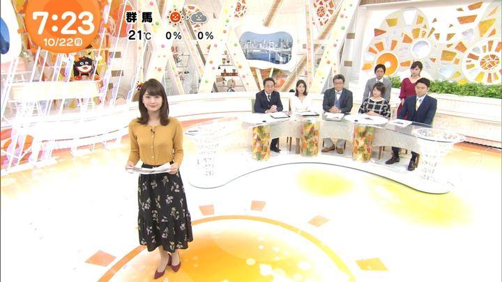 2018年10月22日井上清華の画像01枚目