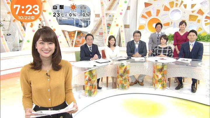 2018年10月22日井上清華の画像02枚目