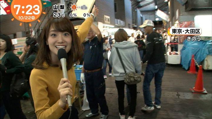 2018年10月22日井上清華の画像03枚目