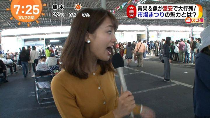2018年10月22日井上清華の画像06枚目