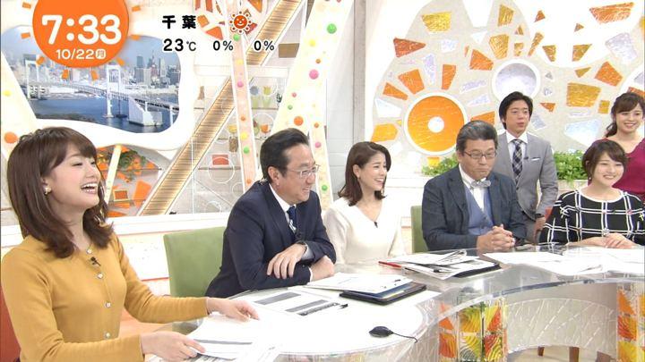 2018年10月22日井上清華の画像12枚目