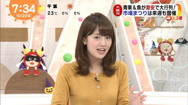 2018年10月22日井上清華の画像13枚目
