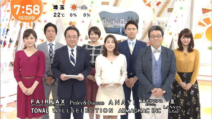 2018年10月22日井上清華の画像26枚目