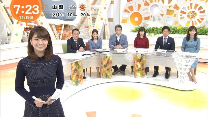 2018年11月05日井上清華の画像02枚目