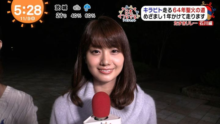 井上清華 めざましテレビ (2018年11月09日放送 17枚)