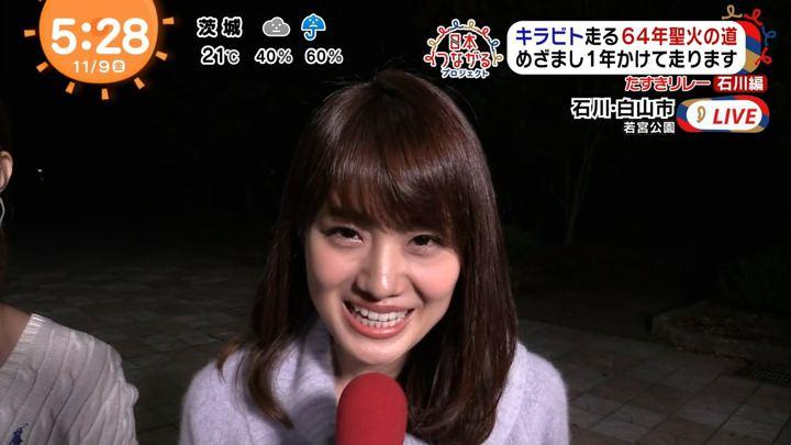 2018年11月09日井上清華の画像03枚目