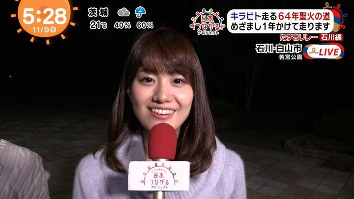 2018年11月09日井上清華の画像04枚目