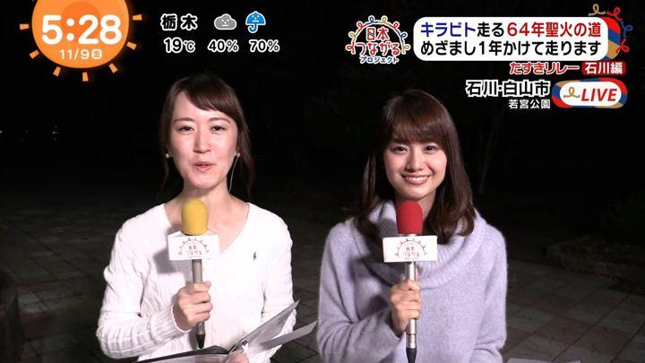 2018年11月09日井上清華の画像05枚目