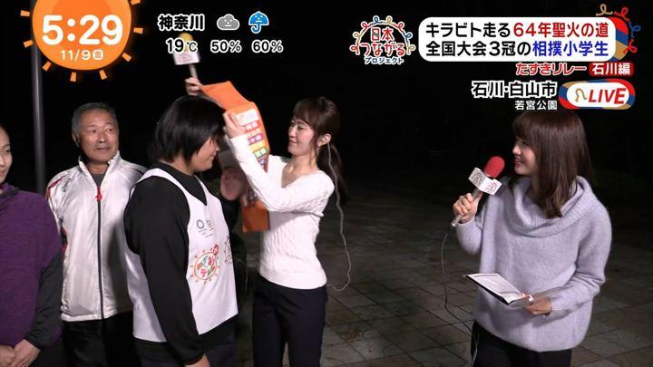 2018年11月09日井上清華の画像06枚目