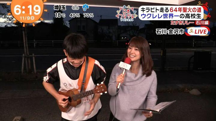 2018年11月09日井上清華の画像09枚目