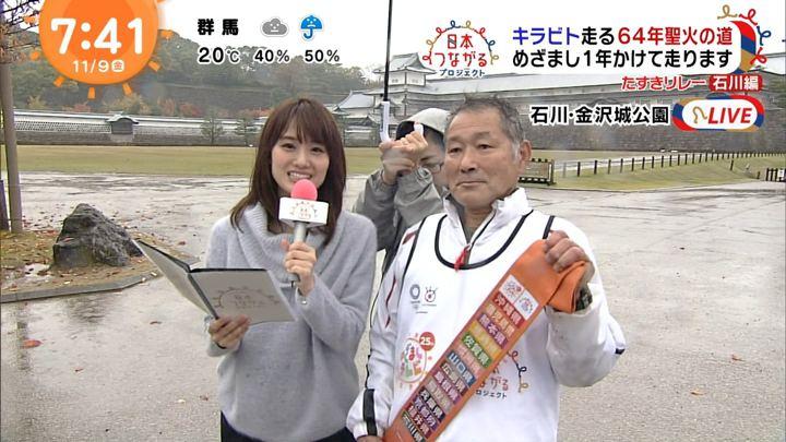 2018年11月09日井上清華の画像12枚目