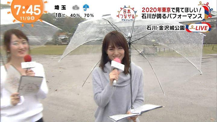 2018年11月09日井上清華の画像13枚目