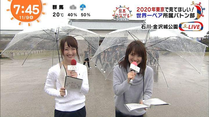 2018年11月09日井上清華の画像14枚目