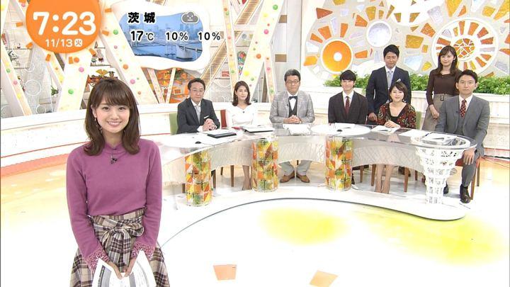 2018年11月13日井上清華の画像01枚目