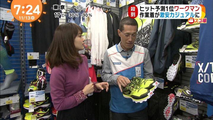 2018年11月13日井上清華の画像02枚目