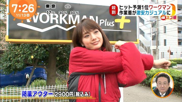 2018年11月13日井上清華の画像06枚目