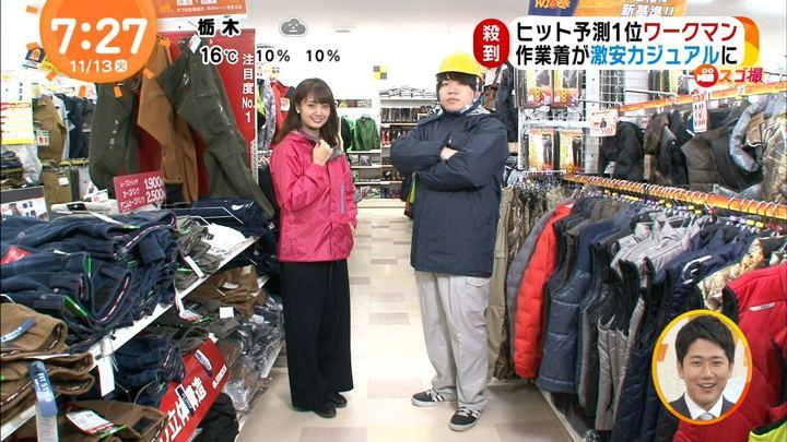 2018年11月13日井上清華の画像07枚目