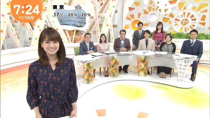 井上清華 めざましテレビ (2018年11月19日放送 16枚)