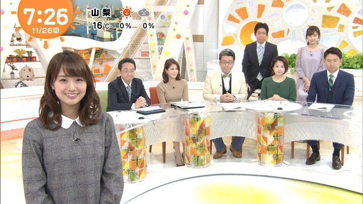 2018年11月26日井上清華の画像02枚目