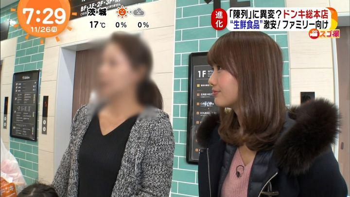 2018年11月26日井上清華の画像13枚目