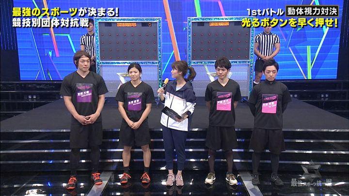 2018年12月30日井上清華の画像05枚目