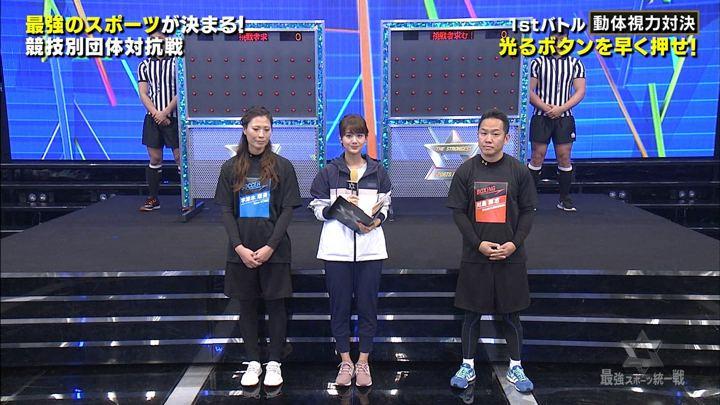 2018年12月30日井上清華の画像07枚目
