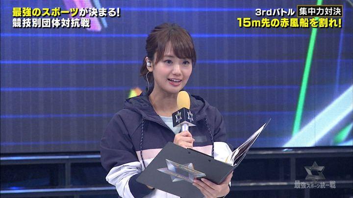 2018年12月30日井上清華の画像12枚目