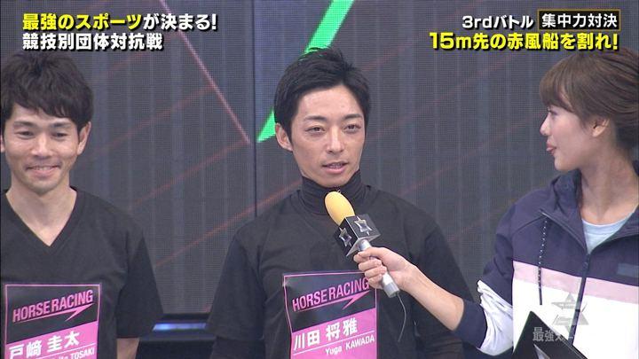 2018年12月30日井上清華の画像14枚目