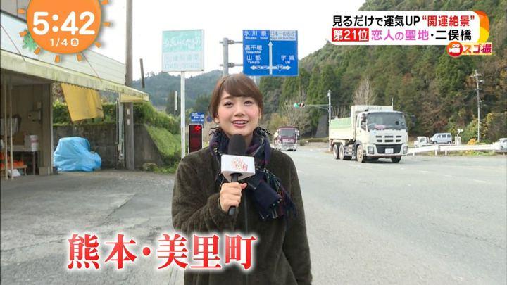 2019年01月04日井上清華の画像05枚目