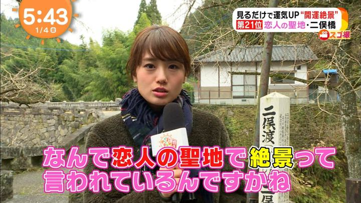 2019年01月04日井上清華の画像06枚目