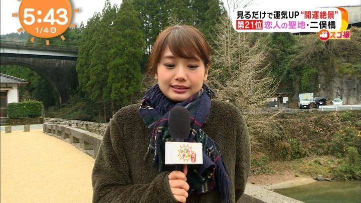 2019年01月04日井上清華の画像07枚目