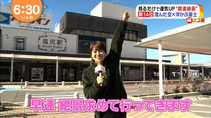 2019年01月04日井上清華の画像12枚目