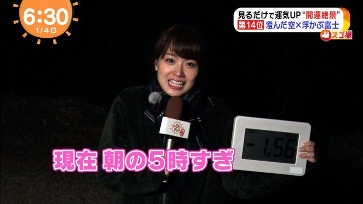 2019年01月04日井上清華の画像13枚目
